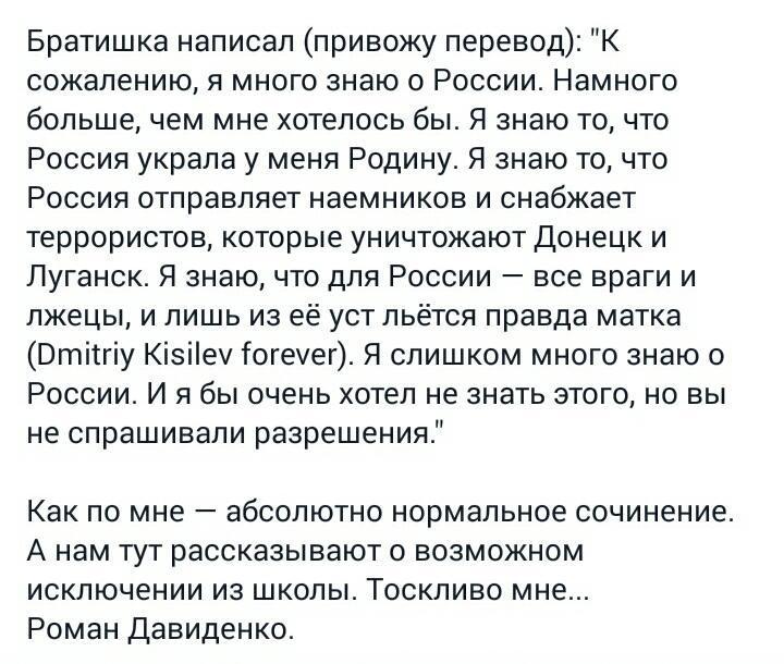 Настало время рассмотреть вопрос передачи Украине летального оружия, - бывший директор ЦРУ генерал Петреус - Цензор.НЕТ 7870