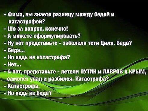 Сообщение о минировании двух жилых домов в Одессе оказалась ложным, - МВД - Цензор.НЕТ 8619