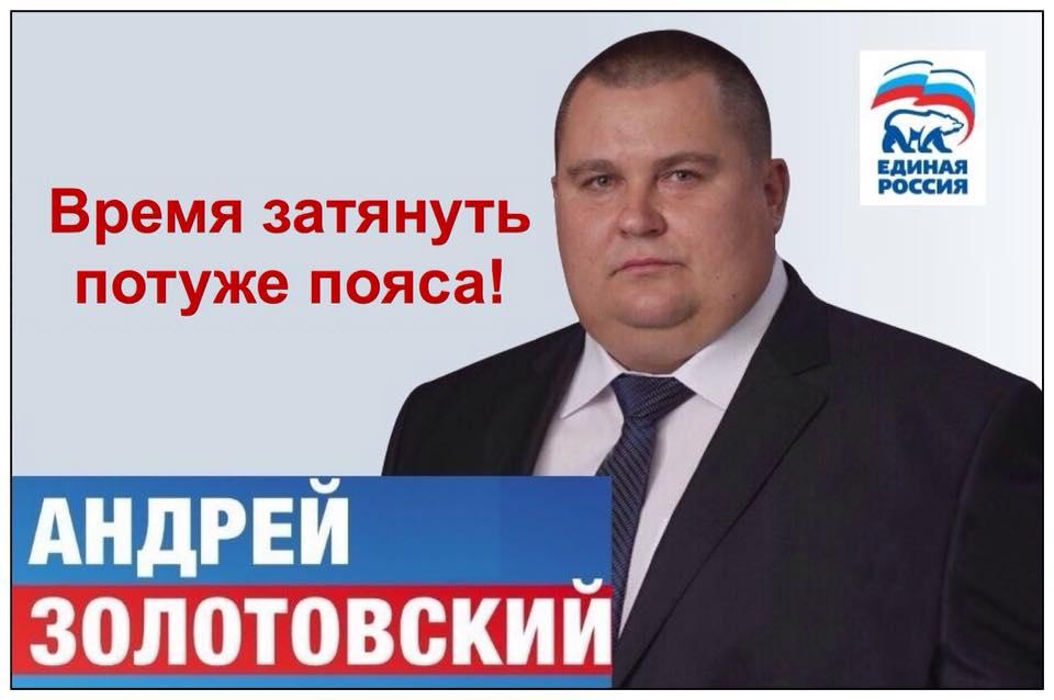"""Экс-глава """"Укртранснафты"""" Лазорко объявлен в розыск - Цензор.НЕТ 4517"""