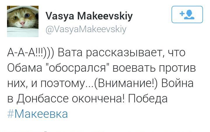 Россия обвиняет Украину в похищении двух граждан: один из них - кадровый военный - Цензор.НЕТ 2831