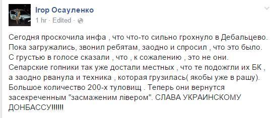 Украинско-американские учения Sea Breeze-2015 завершились в Одессе - Цензор.НЕТ 3681