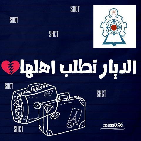 ه ــمس قابوس En Twitter الديار تطلب اهلها شناص Http T Co Nkdayz9p7a