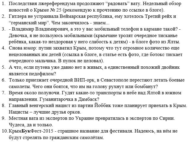 В лесу между Артемовском и Дебальцево обнаружен тайник с гранатометами и гранатами, - МВД - Цензор.НЕТ 1418