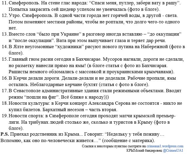 В лесу между Артемовском и Дебальцево обнаружен тайник с гранатометами и гранатами, - МВД - Цензор.НЕТ 1412