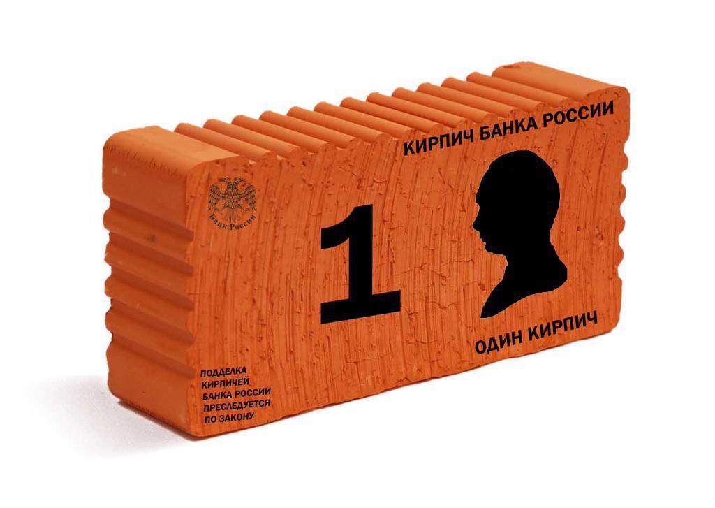 В столице Болгарии мигранты устроили поножовщину, один человек убит - Цензор.НЕТ 5692