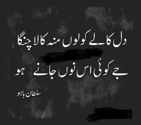 Punjabi Poetry (@PunjabiPoetry) | Twitter