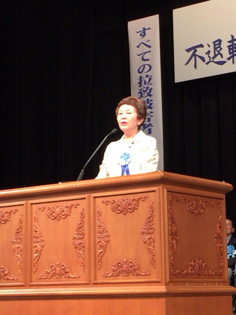 #国民大集会 中山 恭子 次世代の党党首、元拉致問題担当大臣が登壇します。http://t.co/4tFOAyp1rR #拉致被害者全員奪還 http://t.co/rDuIyI5yaj