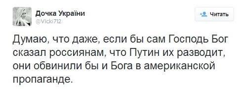 Украинская армия использует затишье для укрепления линии обороны на Донбассе, - штаб АТО - Цензор.НЕТ 1684