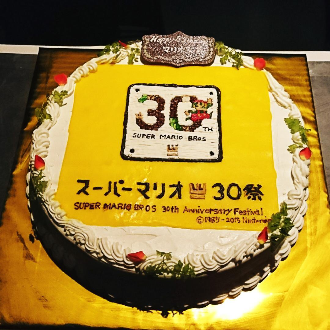 「スーパーマリオ30祭」始まりました!マリオおめでとうケーキが登場! http://t.co/cDYxqaB7X6