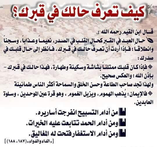 حكم حلق الشعر للمضحي اسلام ويب