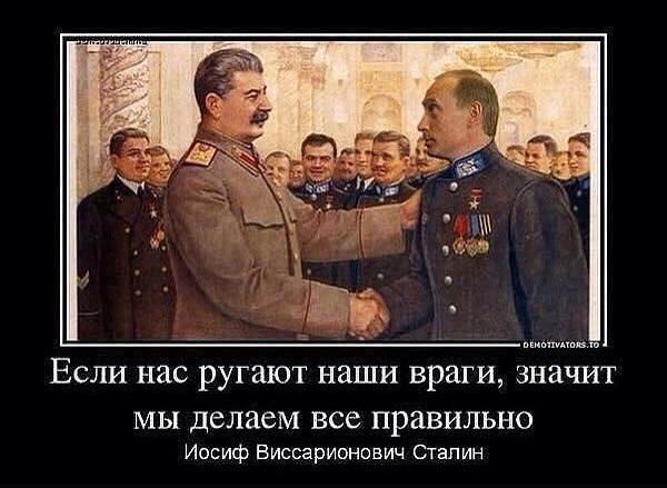 Порошенко не считает равноценным обмен Сенцова и Кольченко на российских грушников, - журналист - Цензор.НЕТ 7627