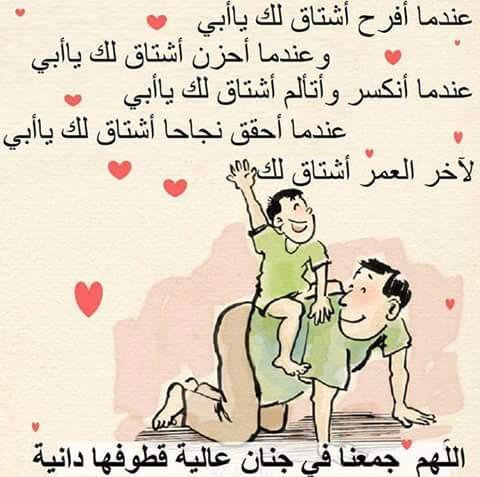 Ahmed Elantably On Twitter يانفس لا