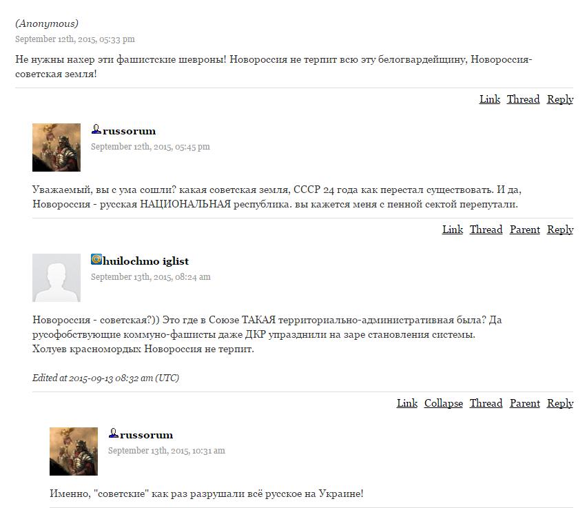 Матиос: Начальник Генштаба РФ Герасимов отчитывался Кремлю про операции в Украине - Цензор.НЕТ 165