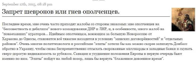 Матиос: Начальник Генштаба РФ Герасимов отчитывался Кремлю про операции в Украине - Цензор.НЕТ 8881