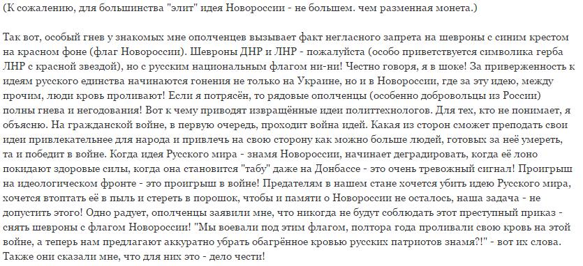 Матиос: Начальник Генштаба РФ Герасимов отчитывался Кремлю про операции в Украине - Цензор.НЕТ 3752