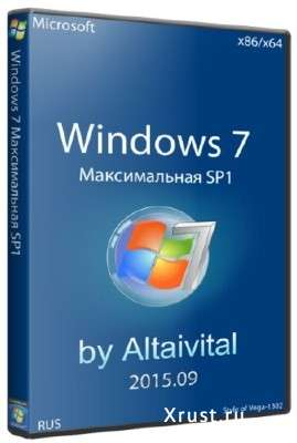 uralsoft windows 7 максимальная 64 bit торрент