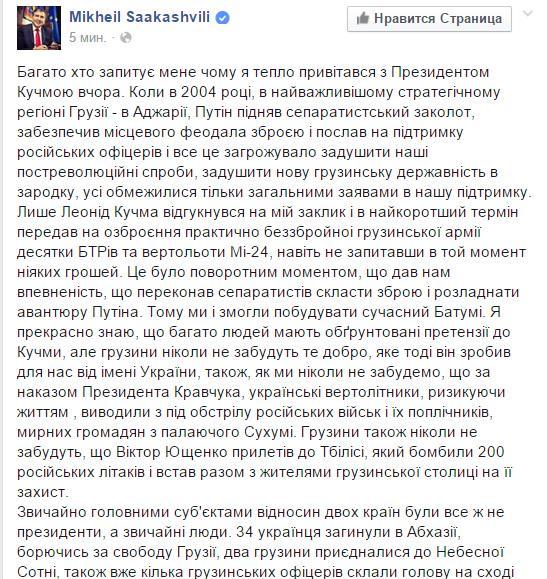 """Законопроект """"Оппозиционного блока"""" о приостановке люстрации признан коррупциогенным - Цензор.НЕТ 3222"""