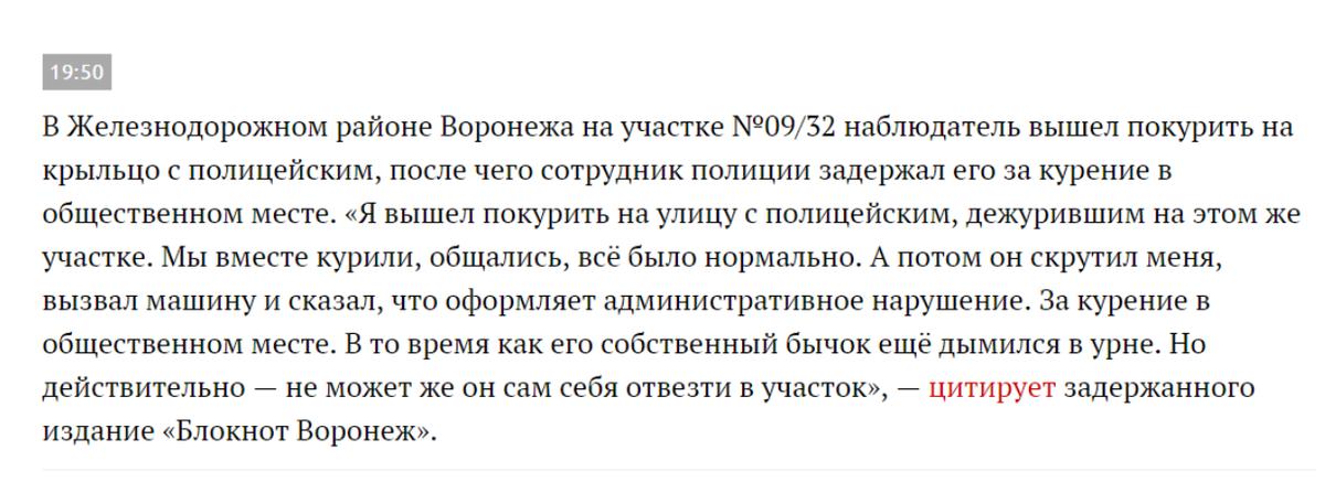 Протестующие в Кишиневе намерены провести митинги в каждом районе Молдовы - Цензор.НЕТ 2373