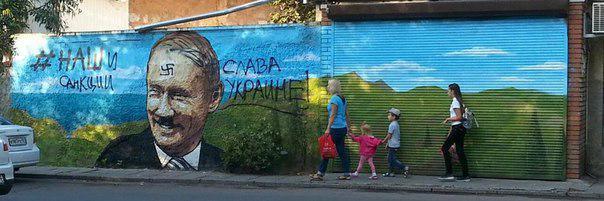«Выборы» в «Госсовет». Крымчане показали свое отношение к путинской власти