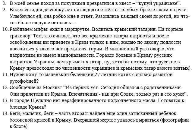 """РФ формирует 38-ой """"путинский гумконвой"""" для Донбасса - Цензор.НЕТ 1109"""