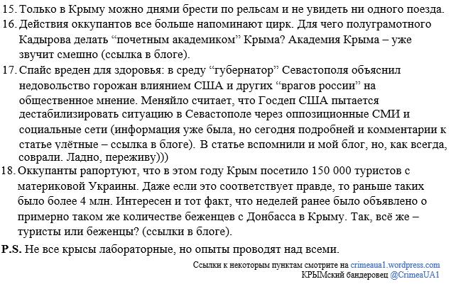 """РФ формирует 38-ой """"путинский гумконвой"""" для Донбасса - Цензор.НЕТ 1339"""