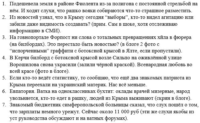 """РФ формирует 38-ой """"путинский гумконвой"""" для Донбасса - Цензор.НЕТ 7288"""