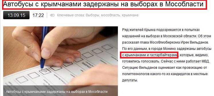 Кононенко: На следующей неделе Шокин и Аваков отчитаются относительно событий под Радой 31 августа - Цензор.НЕТ 9409