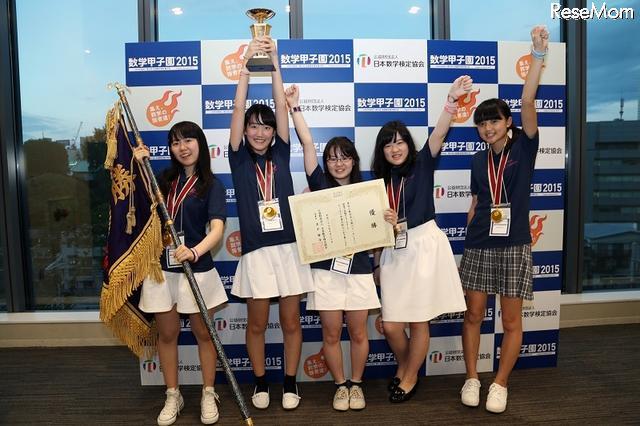 女子高生チームが初優勝、「数学甲子園2015」本選 http://t.co/fQKLgQw3RH http://t.co/TQVajCc6wy