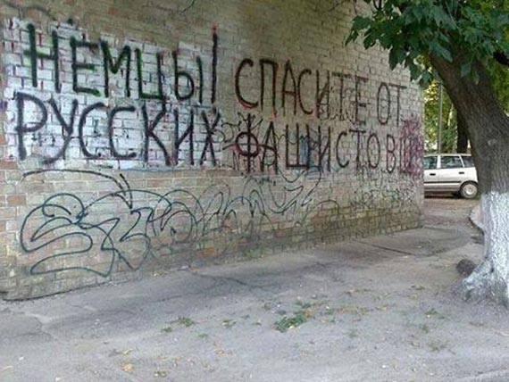 В Донецкой области начали маркировать заминированные участки, - пресс-центр АТО - Цензор.НЕТ 9939