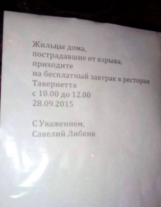 """""""Хорошо, что вы приехали быстро, а то был бы самосуд жесткий. Пришлось бы писать потом, что он падал, падал и падал"""", - киевляне помогли полиции пресечь попытку грабежа с изнасилованием - Цензор.НЕТ 1160"""