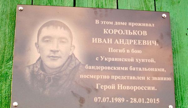 "СБУ задержала сотрудника ""МЧС ""ДНР"" - Цензор.НЕТ 1718"