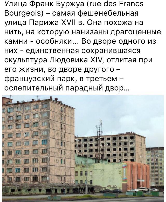 """""""Хорошо, что вы приехали быстро, а то был бы самосуд жесткий. Пришлось бы писать потом, что он падал, падал и падал"""", - киевляне помогли полиции пресечь попытку грабежа с изнасилованием - Цензор.НЕТ 2258"""