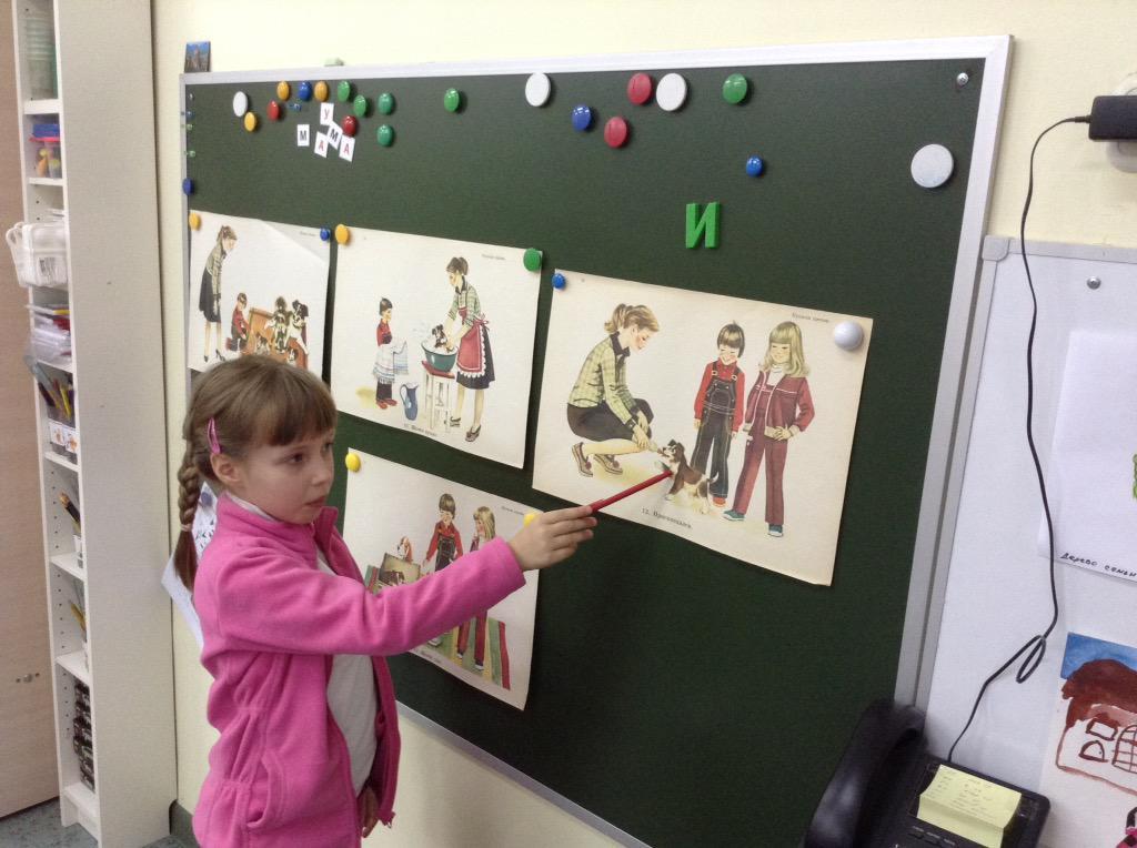Составление рассказа по картине в школу ушакова