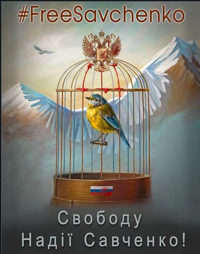 """Сегодня проходит глобальная акция в поддержу Надежды Савченко: """"Мы призываем Обаму поговорить с Путиным об ее освобождении"""" - Цензор.НЕТ 3831"""
