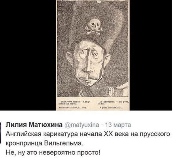 """Сегодня проходит глобальная акция в поддержу Надежды Савченко: """"Мы призываем Обаму поговорить с Путиным об ее освобождении"""" - Цензор.НЕТ 4627"""