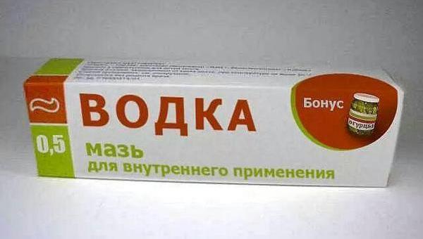 Правоохранители изъяли поддельный алкоголь и сигареты на сумму более 200 тыс. грн в Николаеве - Цензор.НЕТ 8322