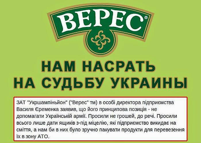 Добровольческие батальоны интегрируют в новые полицейские и гвардейские подразделения, - Аваков - Цензор.НЕТ 4105