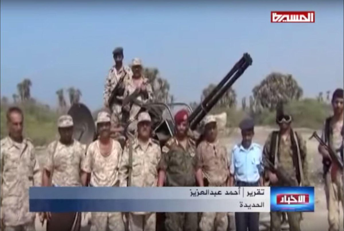 Yemeni Conflict: News - Page 22 CP2WbhKWsAAPxS0