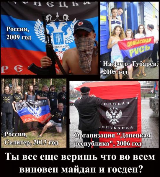 Сына Джемилева незаконно этапировали в Астраханскую область, - адвокат Полозов - Цензор.НЕТ 9667