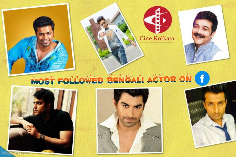 Cine Kolkata on Twitter:
