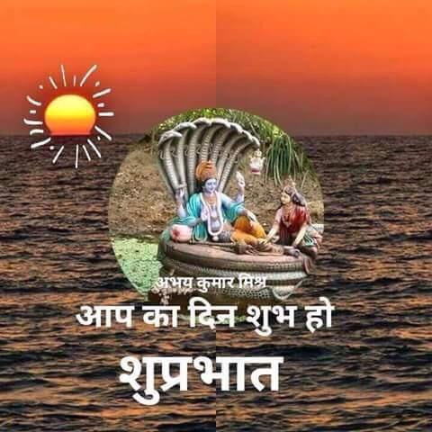 Pradipta On Twitter At Onlysanjeevjha Good Morning May God Bless