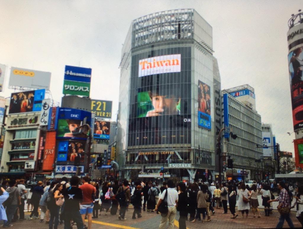 SMAPの木村拓哉出演、台湾観光CMが本日より放映を開始しました!渋谷スクランブル交差点の大画面でも放映されていますよ!マンゴーかき氷や小籠包を楽しむ姿、台湾の豊かな自然を満喫する姿が印象的です!! http://t.co/exbeDPI9MP