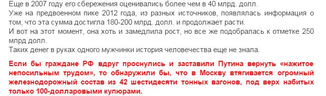 За минувшие сутки зафиксировано 5 эпизодов нарушения режима тишины со стороны боевиков, - спикер АТО - Цензор.НЕТ 902