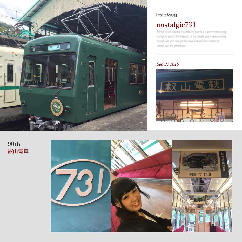 叡山電車90周年式典の司会の特権で?記念列車ノスタルジック731号にいち早く乗せていただいたのだけれど、90年前の車両をイメージした列車ということで細部に携わられた方々の愛が感じられました❤︎素敵な列車でしたよ。 http://t.co/jVcejFnZLf