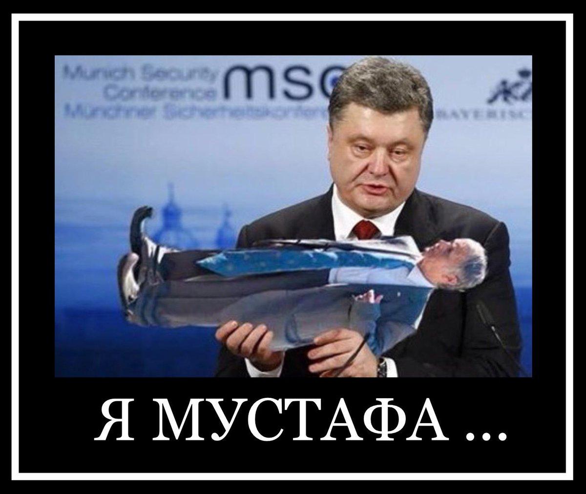 Джемілєв передав Ердогану особисте послання Порошенка, - Чубаров - Цензор.НЕТ 2517