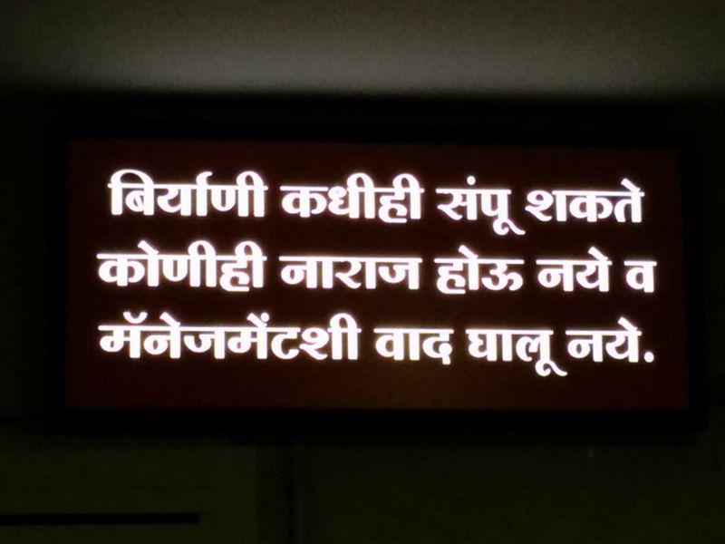 meanwhile, somewhere in Pune, a restaurant asks its patrons to take note http://t.co/Eze8I2UU4e