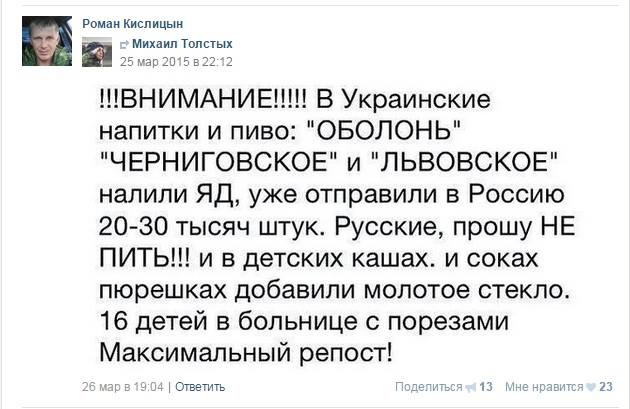 Порошенко считает, что право вето в Совбезе ООН подобно лицензии на убийство: Внесение изменений в устав организации неотвратимо - Цензор.НЕТ 3975