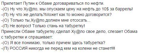 """Все обвиняемые по делу Немцова отказались от признательных показаний, - """"Росбалт"""" - Цензор.НЕТ 863"""