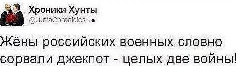 """""""У всех проверить пресс-карты!"""", - московская полиция задержала журналистов во время оппозиционной акции - Цензор.НЕТ 3847"""