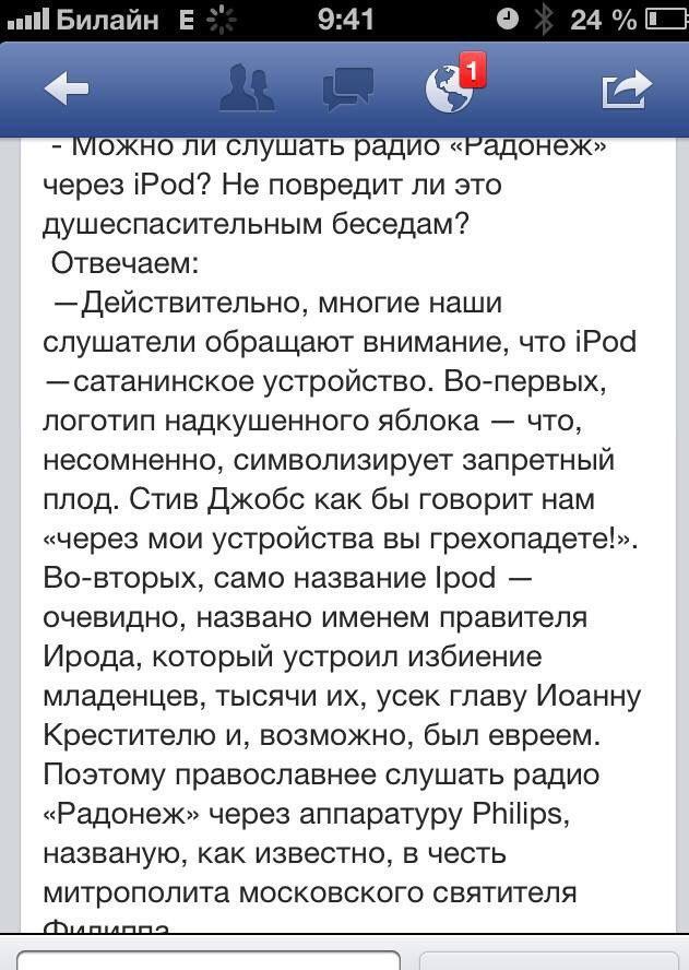 За минувшие сутки в результате обстрелов ранены четыре воина, - штаб АТО - Цензор.НЕТ 822